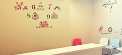 instalacines del centro de atencion temprana